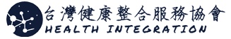 社團法人台灣健康整合服務協會